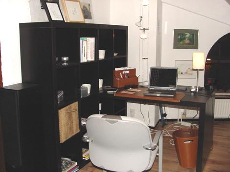 Büronische